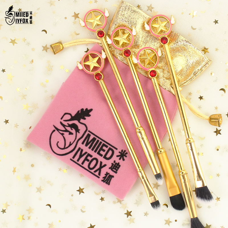 free shipping Cardcaptor Sakura Sailor Moon Beauty makeup/Cosmetic brush Woman gift new store free shipping beauty and the beast rose gold makeup brush cosmetic brush woman gift eyeshadow contour concealer