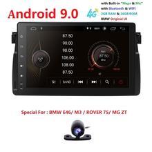 9 «экран Android 9 автомобильный радиоприемник для BMW E46 M3 318i 320i 325i с MirrorLink без DVD Авто Мультимедиа Стерео DVD плеер + Navi RDS DVR SWC BT SD