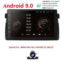 "Pantalla de 9 ""Android 9 Radio del coche para BMW E46 M3 318i 320i 325i con enlace No DVD auto multimedia estéreo Navi RDS DVR SWC BT SD(China)"