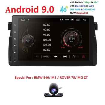 """Autoradio 9 """"écran Android 9 pour BMW E46 M3 318i 320i 325i avec MirrorLink pas de DVD stéréo multimédia automatique Navi RDS DVR SWC BT SD"""