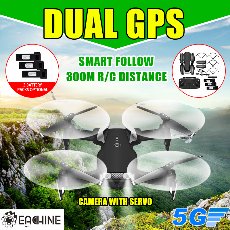 Eachine E511S GPS Dynamic Follow WIFI FPV Video With 5G 1080P Camera RC Drone Quadcopter Helicopter VS XS816 SG106 F11 S167 Dro 2