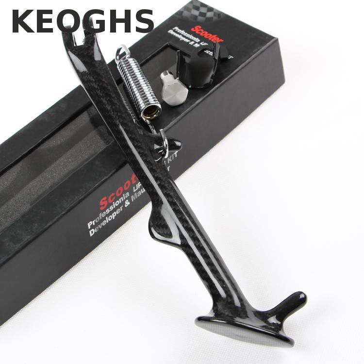Keoghs Carbon Fibre Kickstand For Yamaha Scooter Modify Bws Gtr Cygnus keoghs motorcycle high quality personality swingarm swinging arm rear fork all cnc for yamaha scooter bws cygnus honda modify