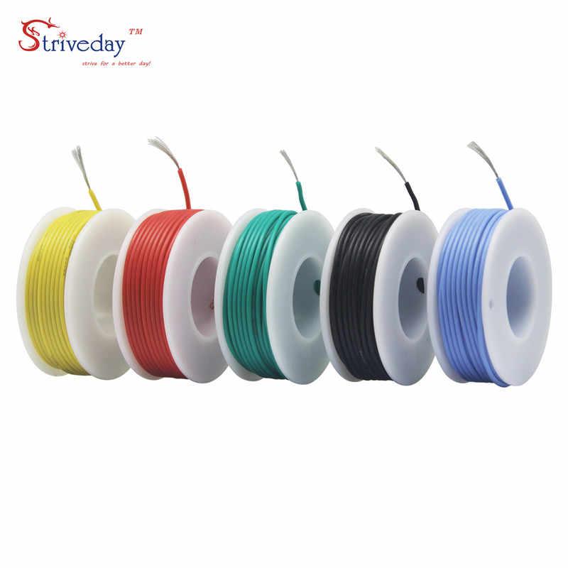 50 m 30AWG Silicone Fil 5 couleur de Mélange boîte 1 boîte 2 paquet Fil Électrique Ligne De Cuivre