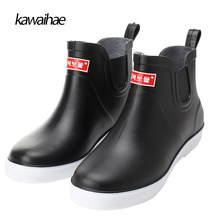 Rubber Shoes Comfortable Waterproof Men's Rain Boots Round Toe Black Men's Boots Ankle Boots Brand Kawaihae2017