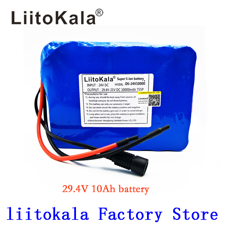 HK LiitoKala 7S5P 24v 10ah battery pack 15A BMS 250w 29.4V 10000mAh battery pack for wheelchair motor electric power+no charger