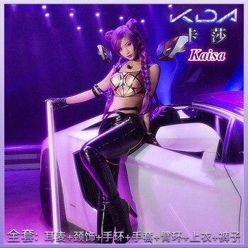 [Dec.Stock] Anime! 2018 Hot Game LOL KDA Kaisa Uniform Cosplay Costume K/DA Kai'Sa PU Leather Suit For Halloween Free Shipping