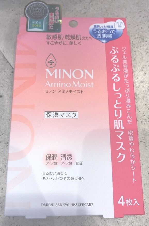 Daiichisankyo Japan MINON Amino Moist Moisturizing Mask (4 Sheets) 11 Amino Acid