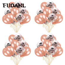 Birthday Balloons 10pcs Rose Gold Confetti 12inch Latex Ballons Globos 18 30 40 50 60 Anniversary Decorations