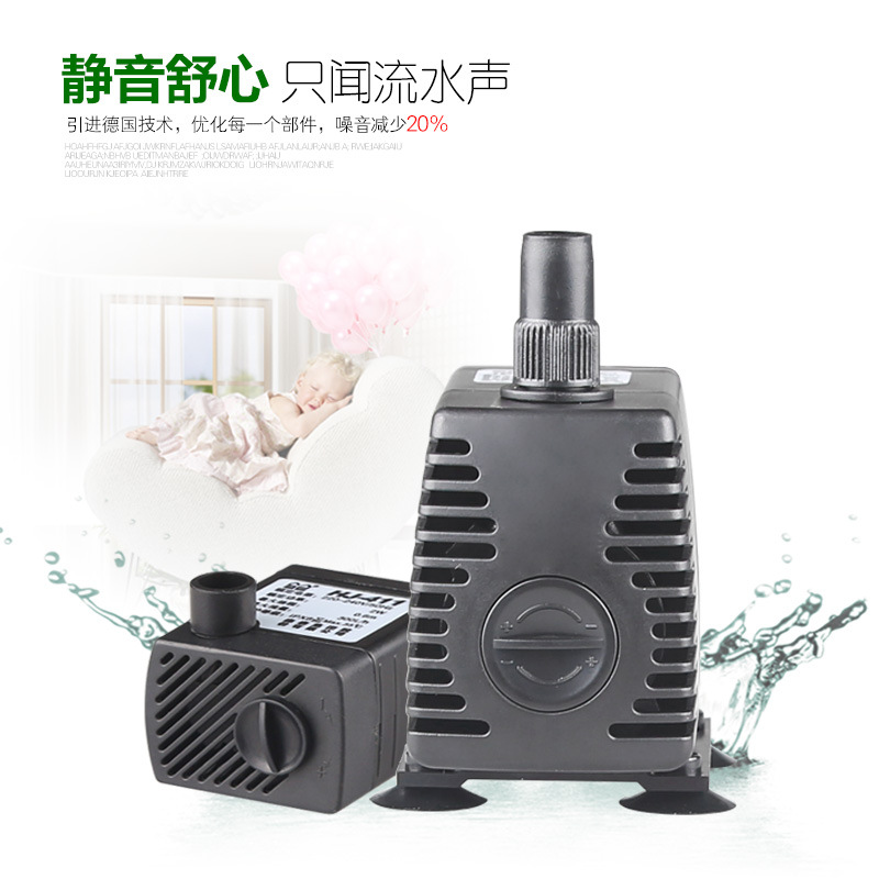 Ultra-quiet aquarium fish tank submersible pump energy saving changing the water filter pump power 75W head 3.4m flow 3100L / h free shipping new 220v ylj 500 500l h 8w submersible water pump aquarium fountain fish tank power saving copper wire