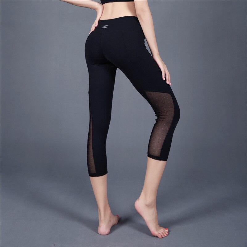 Pantallona të reja të yogasit për gomarë të grave Shihni se pse - Veshje sportive dhe aksesorë sportive - Foto 1