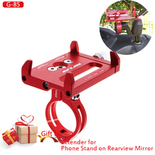 Mobile Phone Stand Holder Bike bicycle motorcycle phone holder mirror aluminium gub G85 for 3.5to7.5 Smartphones