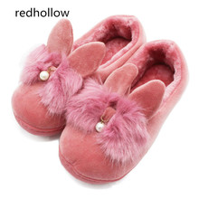 Women Slippers Fashion Home Womens Zapatos Mujer  Winter Autumn Warm Soft Faux Fur Female Shoes