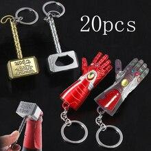SG 20pcs Avengers Thanos Iron Man Infinite Power Glove Gauntlet Keychains Thors Hammer Bottle Opener Metal Men  Keyring Jewelry