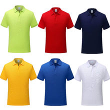 2019 new men Tennis clothing man fitness run running outdoor sport polo training badminton short sleeve Breathable polo 7911(China)
