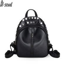 fashion small women backpacks small rivet zipper pu leather student backpack preppy style backpack girls women's back pack A463