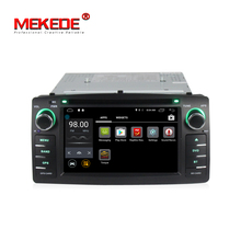 2 DIN font b Car b font DVD GPS player for BYD F3 TOYOTA COROLLA E120