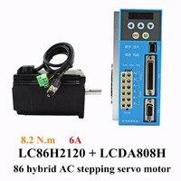 2 Phases servo motor Hybrid encoder 6A Digital display driver LCDA808H AC 86 stepping motor LC86H2120 8.2N.m 142mm