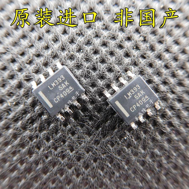 20 Teile/los Qualitätssicherung Lm393 Lm393dr Neue Original Sop-8