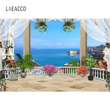 Laeacco Summer Sea Flower Wedding Interior Curtain Photography Background Customized Photographic Backdrops For Photo Studio 100% hand painted pro dyed muslin backdrops for photography studio customized photographic background wedding backdrops 10x10ft