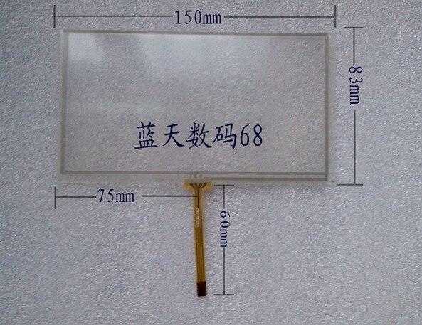 6.1 inch touch screen 6 inch A061VW01 Caska Philco Soling Europe Huayang day camp Lute Shi Lu Chang