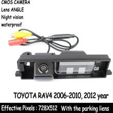 Opinión posterior del coche REVERSE COLOR CMOS / 170 DEGREE / impermeable / con línea / cámara de visión nocturna para TOYOTA RAV4 RAV-4 RAV 4