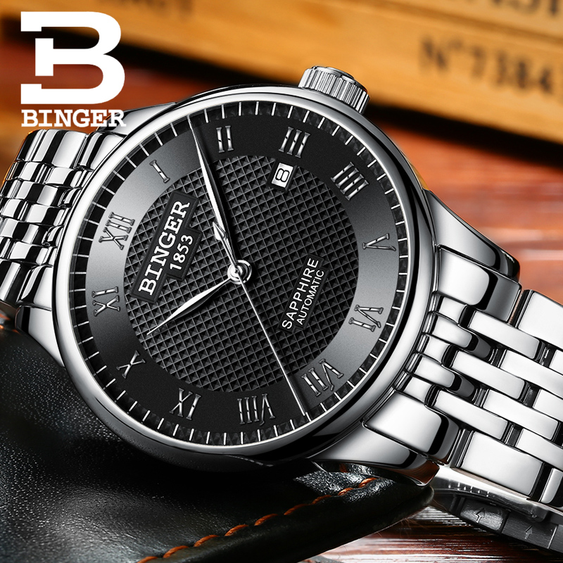 Switzerland BINGER men's watch luxury brand sapphire waterproof swim self-wind automatic winding Mechanical Wristwatches B-671-2