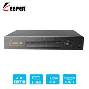 Nie miał w tej sytuacji 5MP XVR DVR bezpieczeństwa AHD 4CH 8CH rejestrator TCP IP BNC H.264 TVI CVI CVBS видеорегистра Onvif nadzoru wideo rejestrator