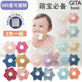2 Pack Baby Bib winter flowers baby adjustable rotating cotton towel snap slobber Waterproof Bib