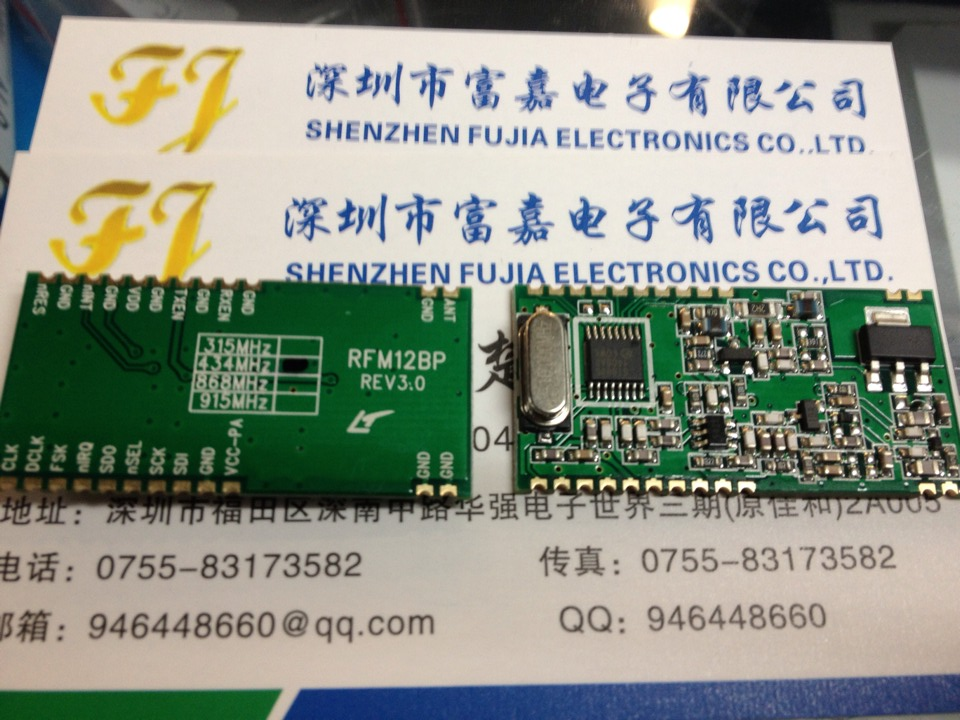 RFM12BP high power wireless transceiver module frequency 315/433/868/915MHZ RFM12B iso advanced infant arterial puncture arm model arterial puncture training simulator