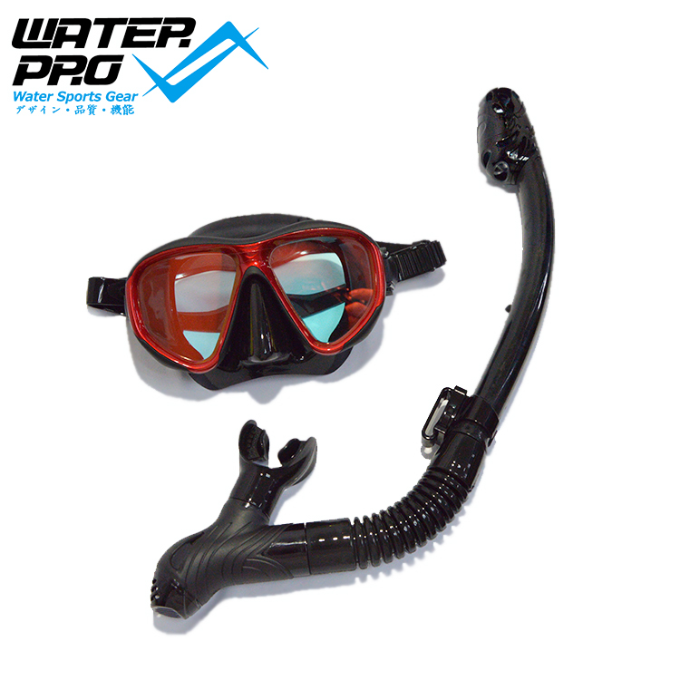 Water Pro Mask Snorkel SET Vyper Onyx Mirror Mask and DS-Dry Snorkel for Snorkeling Diving Scuba gull super bullet snorkel for diving scuba
