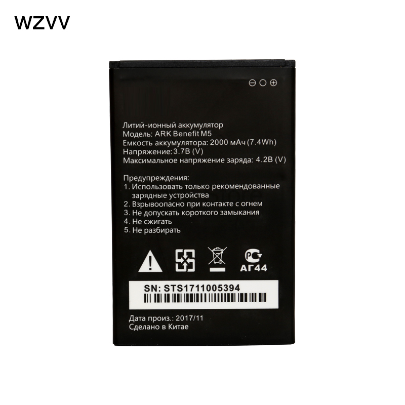 wzvv New 2000mAh BATERIA battery for ARK benefit m5 M 5 ARK Benefit m5 plus High quality replacement battery