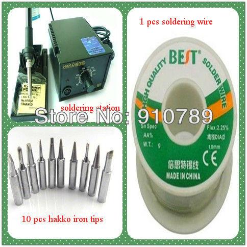 Freeshipping EU Plug ESD safe 110V HAKKO936 Soldering Station with 907 handle +soldering wire +10pcs Hakko soldering tips  цены