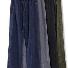 Высокое качество Мужские хлопковые и льняные брюки Тан Тай Чи штаны для тайчи кунг-фу Боевые искусства мужские брюки
