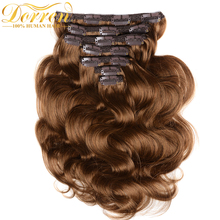 Doreen Brown 8# Clip in Human Hair Extensions 200g Malaysian Human Hair Clip In Extensions 16-26″ Full Head Wavy Hair with clips