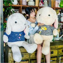 WYZHY New dress rabbit plush toy doll creative sofa bedroom decoration send friends children gifts 100CM
