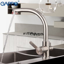 GAPPO Kitchen Faucet kitchen sink faucet tap filtered water faucet kitchen water tap brass mixer tap stainless steel faucet kitchen sink faucet with plumbing hose all around rotate swivel 2 function water outlet mixer tap faucet 5051
