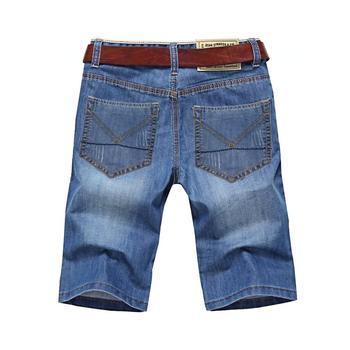 Solid Straight Denim Shorts  2
