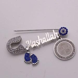 Image 4 - Müslüman İslam türk nazar Kuran dört Qul suras Maşallah Paslanmaz çelik broş bebek pin