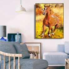 Pentium Horse Animals Print On Canvas Home Decor Wall Art Oil Painting Pictures Postesrs for Living Room Bedroom Decoration