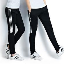 2016 Men Track Pants Couples Casual Pants Men Skinny Tracksuits Bottoms Men Trousers Sportswear Male Joggers Moletom 3XL 4XL 50