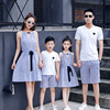 2018 Summer Dresses For Mom And Daughter Matching Clothes Striped Style Father And Son Shirt Clothes