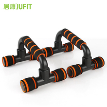 JUFIT 1 Pair of Push Up Stands Bars Pushup for Gym and Home Training I-Shaped Exercise Chest Bar