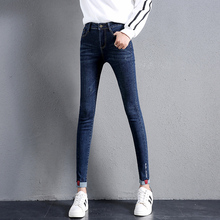 Spring Cuffs Jeans Woman Skinny High Waist Vintage Blue Jean Femme Taille Haute Free Pencil Baqueros Para Mujer