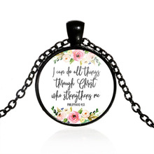 Christian Jewelry   I Can Do All Things Through Christ  Pendant Necklace Phillippians4:13