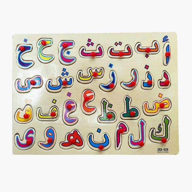 07c7e5ce876d5 Бесплатная доставка заводская цена детские развивающие игрушки головоломки,  деревянные игрушки головоломки, арабский буква алфавита