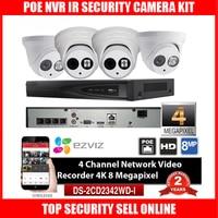 HIK DS 7604NI E1 4P Original English Version P2P 4CH 4POE Network Video Recorder With Original