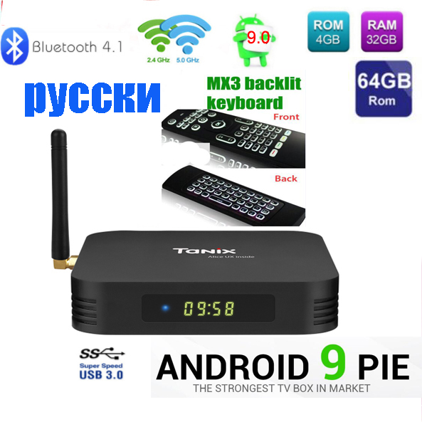 Tanix TX6 ТВ Box android 9 Allwinner H6 4 Гб DDR3 32 ГБ/64 GB EMMC 2,4 5 ГГц WI-FI BT4.1 Поддержка 4 K H.265 Bluetooth 4,0 WI-FI