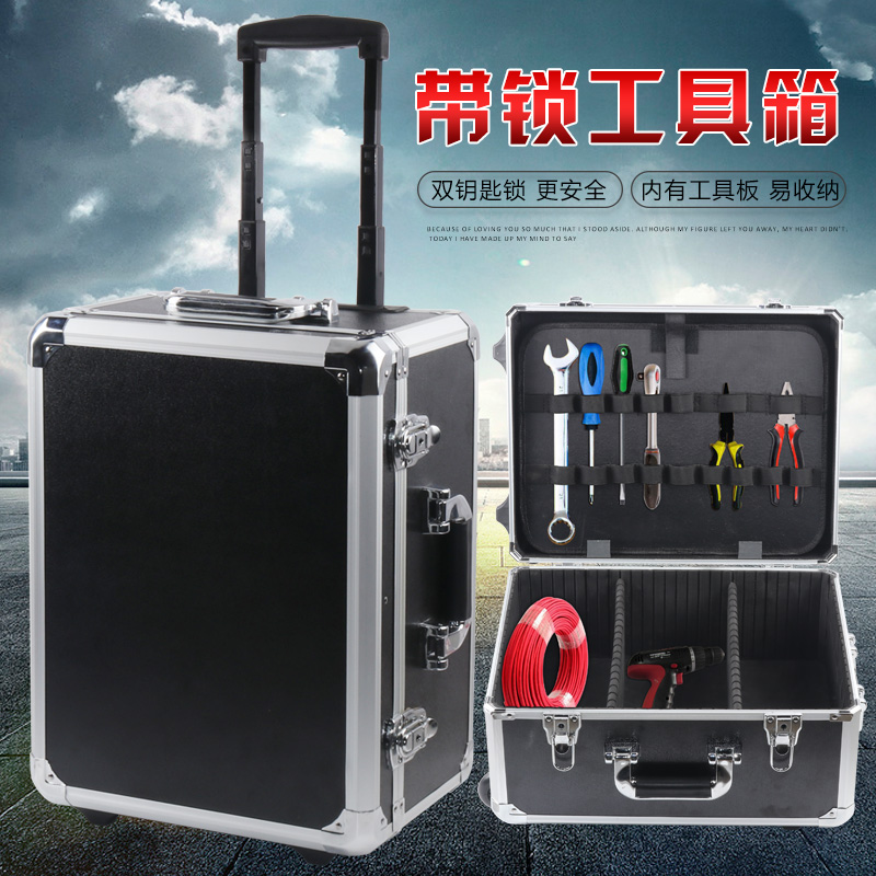 Aluminium Alloy Tool Case/ Flight Case Tool Box Storage Box Case 501/502