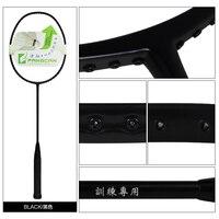 FANGCAN Top Quality Carbon Durable Rackets 30T Graphite Fiber Nanotubes Training Badminton Racket BR124