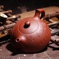WIZAMONY новый фиолетовый глина 260 мл Zisha керамика искусство половина лунный чайник фарфор yi xing глина китайский чайный набор чайная чашка